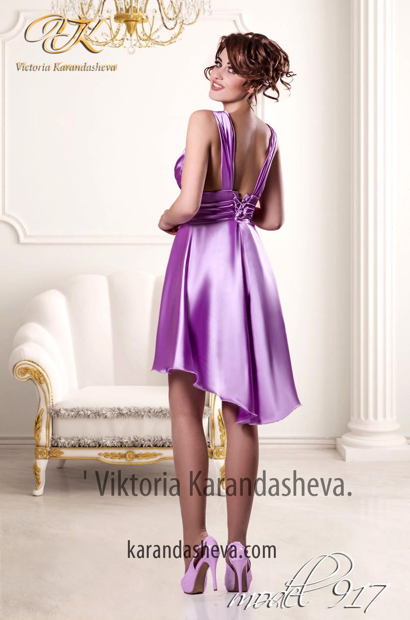 Недорогие Свадебные Платья Брянск Цены