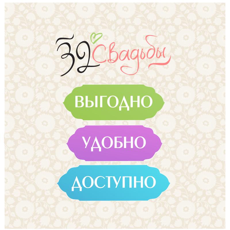 32 года свадьбы поздравления прикольные 71