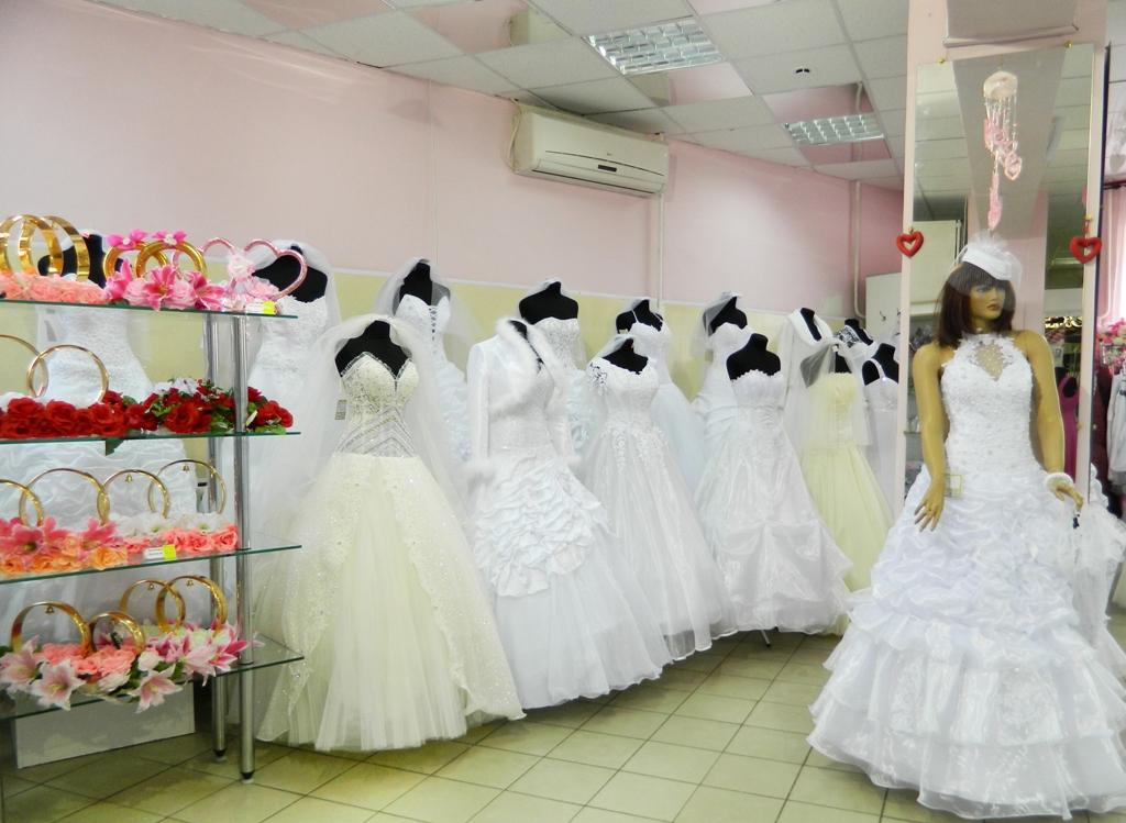 Свадебные салоны брянск
